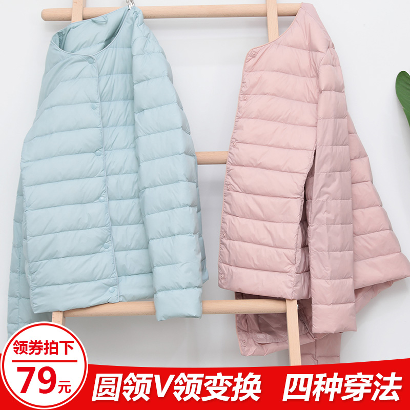 2019 new lightweight round neck V-neck down jacket womens warm liner short large size coat autumn and winter womens collarless