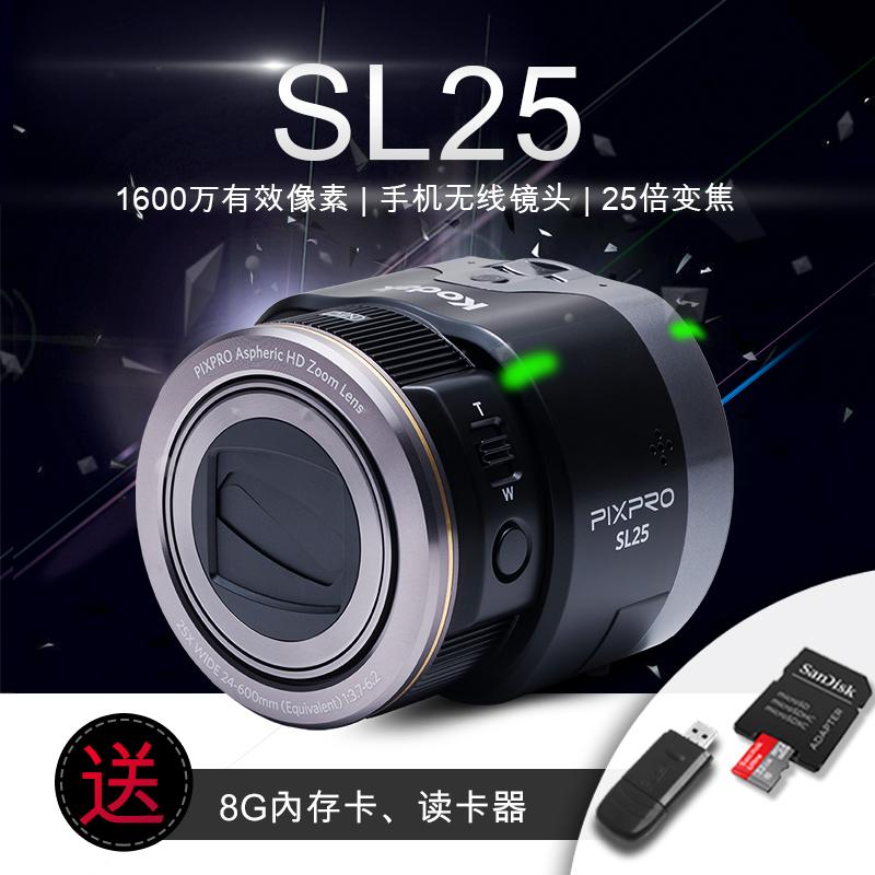 Kodak / Kodak SL25 digital camera mobile phone wireless lens HD selfie artifact travel WiFi / NFC