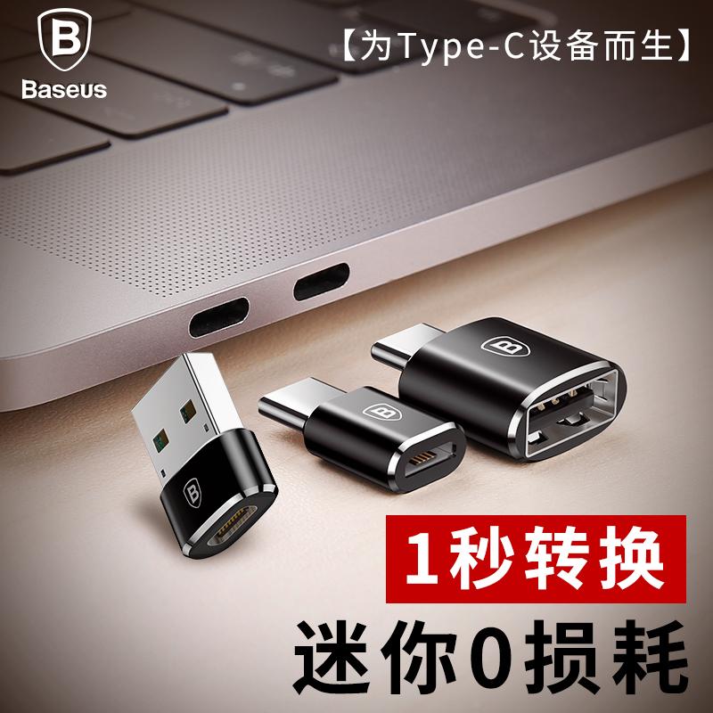 倍思苹果Macbook电脑pro13转USB转接头Type-C手机安卓P9接口otg转换器mico母口华为P10小米8手机u盘配件