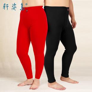 【轩姿鸟】大码男士女士加绒加厚保暖裤