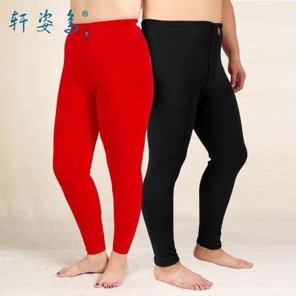 大码男士女士加大加绒保暖裤加绒加厚胖mm200斤包邮加肥大码