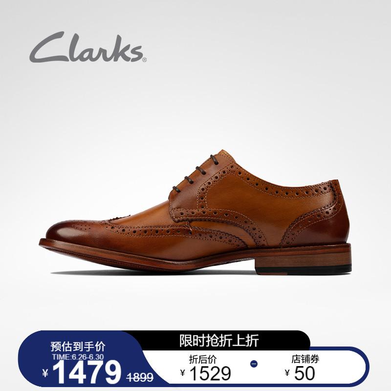 clarks其乐男鞋2021新款James Wing休闲皮鞋男夏季潮正装鞋德比鞋