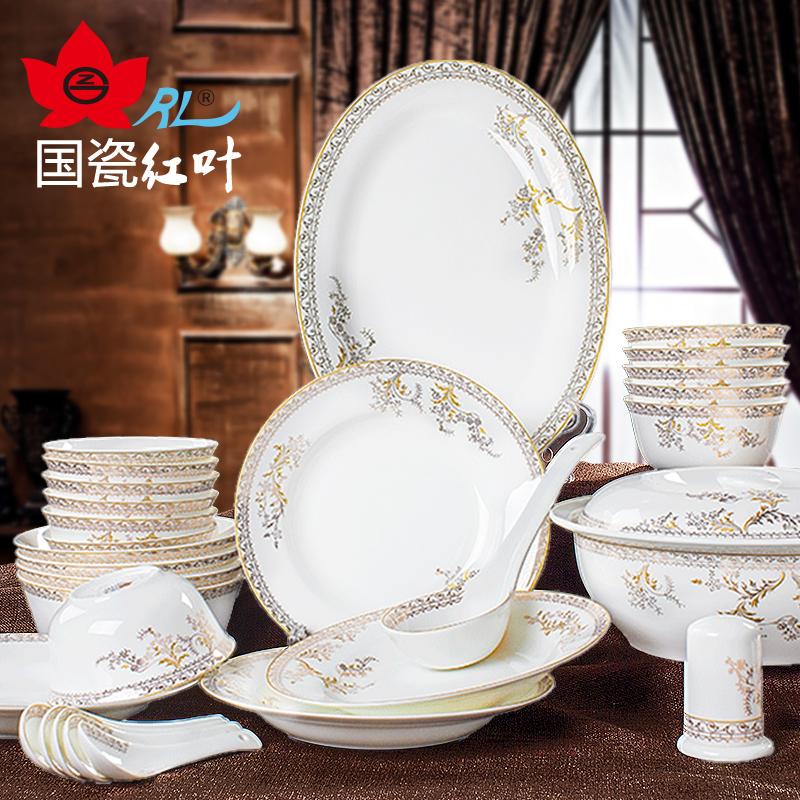 紅葉陶瓷 景德鎮餐具套裝56頭歐式碗盤家用骨瓷西式金邊碗碟套裝