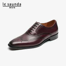 Restricted Laissdan Men's Shoes 2019 New Square Head Real Leather Business Suit Block Shoes and Leather Shoes AT09508
