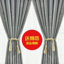 All cloth simple modern bedroom living room balcony small curtain window shade shading curtain cloth special package