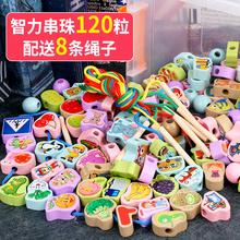 幼儿童串串珠益智力玩具4宝宝穿珠子5穿绳1-2周岁动脑积木3男女孩