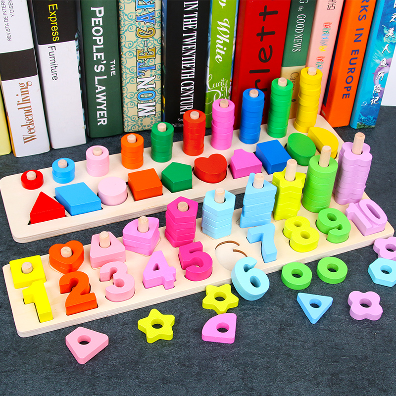1数字2积木拼图半启蒙幼儿童玩具11月26日最新优惠