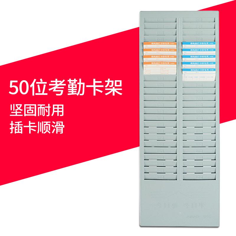 Aibo перфокарты карточная карта посещаемость машина время часы персонал время полка карты 50 карт слот пластиковый держатель карты