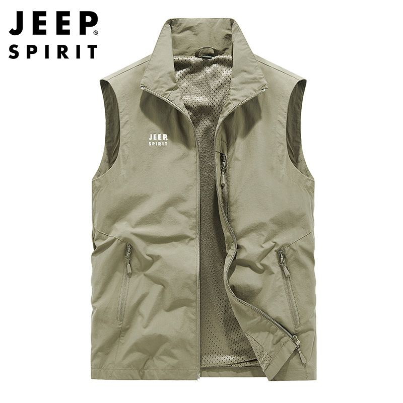 Jeep / Jeep 2021 spring new casual candied men's tooling vest light thin sleeve vest jacket male