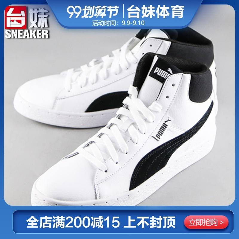Giày thể thao nữ Đài Loan PUMA / Hummer nam và nữ bằng da mùa thu và mùa đông giày thể thao cao cấp thường xuyên 359169 359138 - Dép / giày thường
