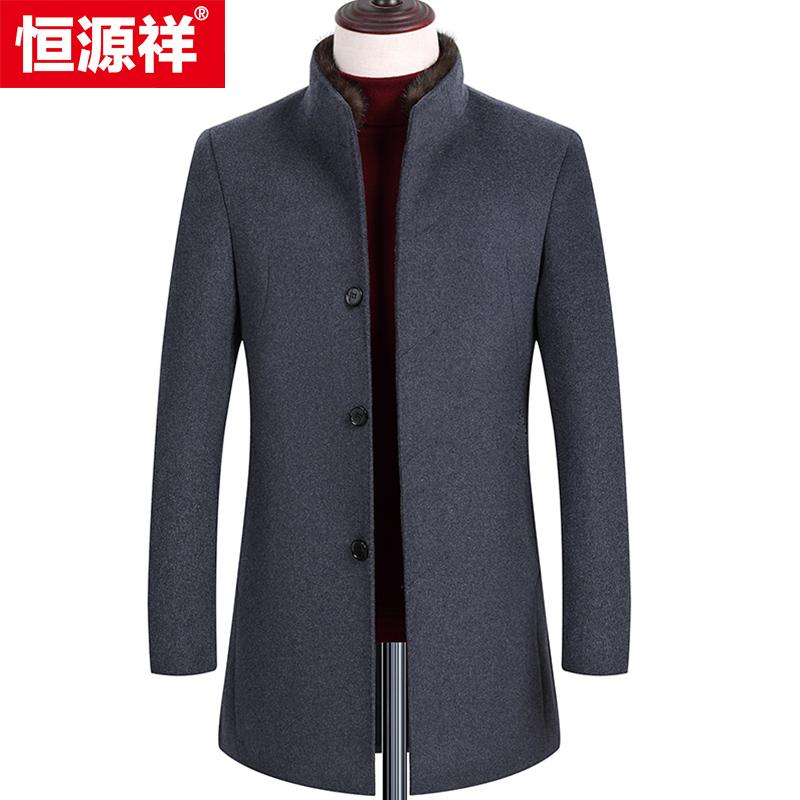 Hengyuanxiang autumn and winter mens jacket wool tweed coat mens mink hair collar medium long cashmere windbreaker thickened coat
