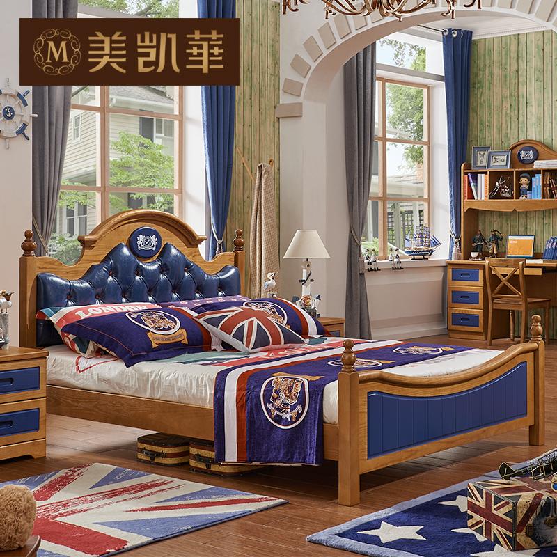 美凯华儿童床,好床,正确的选择
