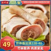 上海特产中华老字号沈大成上海竹林鸡盐水草鸡 卤味食品肉类熟食