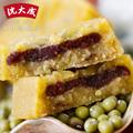 上海特产小吃老字号沈大成 绿豆糕 点心 绿豆糕老式豆沙馅绿豆饼