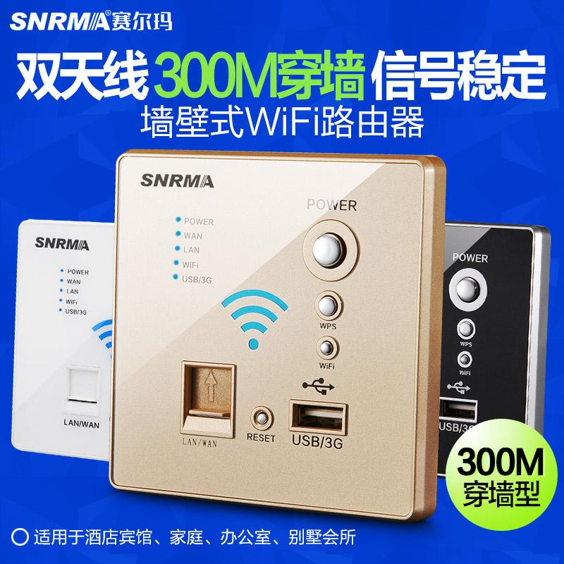 Перселл частица для женского имени стена стиль wifi беспроводной маршрутизация устройство умный домой переключатель выход домой отели ap панель 300M