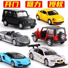 彩珀1:43小汽车模型玩具兰博基尼宾利GT跑车开门回力金属仿真