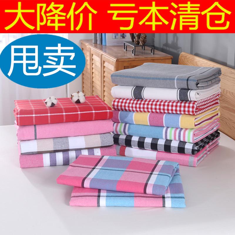 亏本清仓加厚老粗布床单单件双人单人学生两/三件套单人双人被套