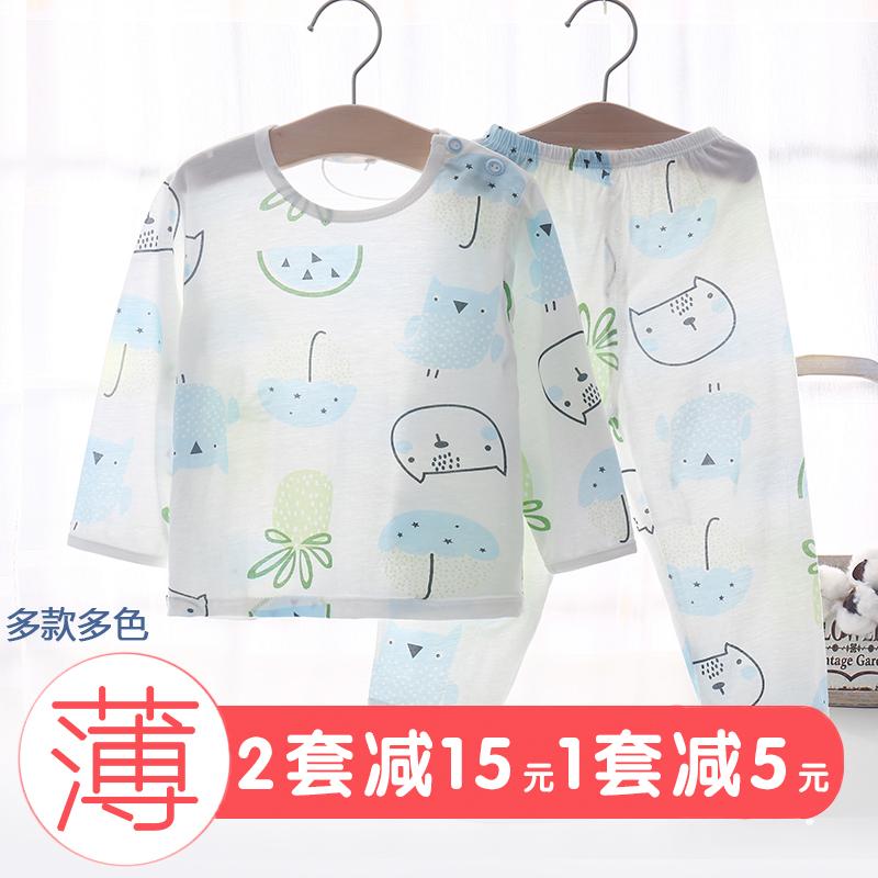 宝宝夏季小男孩竹纤维家居空调服