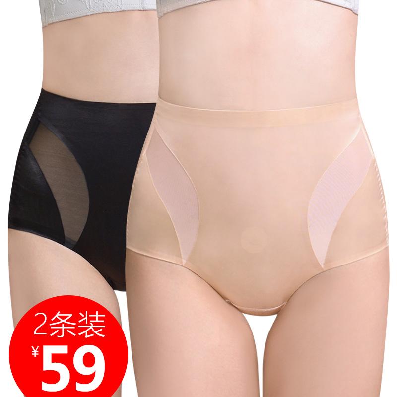 夏季产后薄款塑形收胃收腹内裤女提臀束缚束腹束腰瘦身美体塑身裤