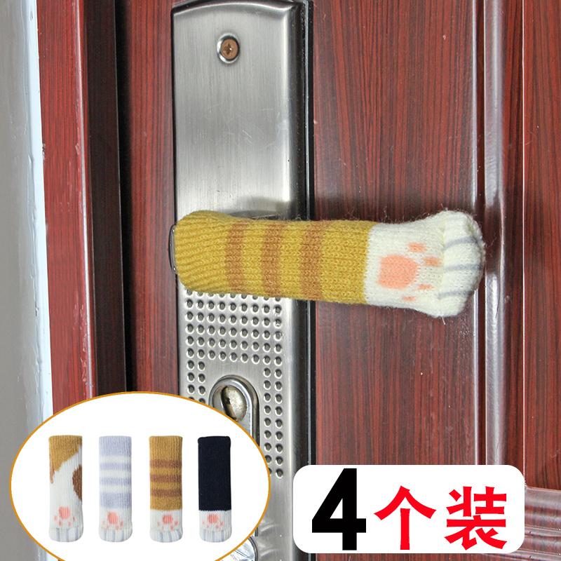 Чехлы для дверных ручек Артикул 534179393916