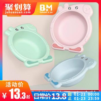 婴儿洗脸盆宝宝塑料小脸盆pp儿童卡通可爱家用2个3个装新生儿用品