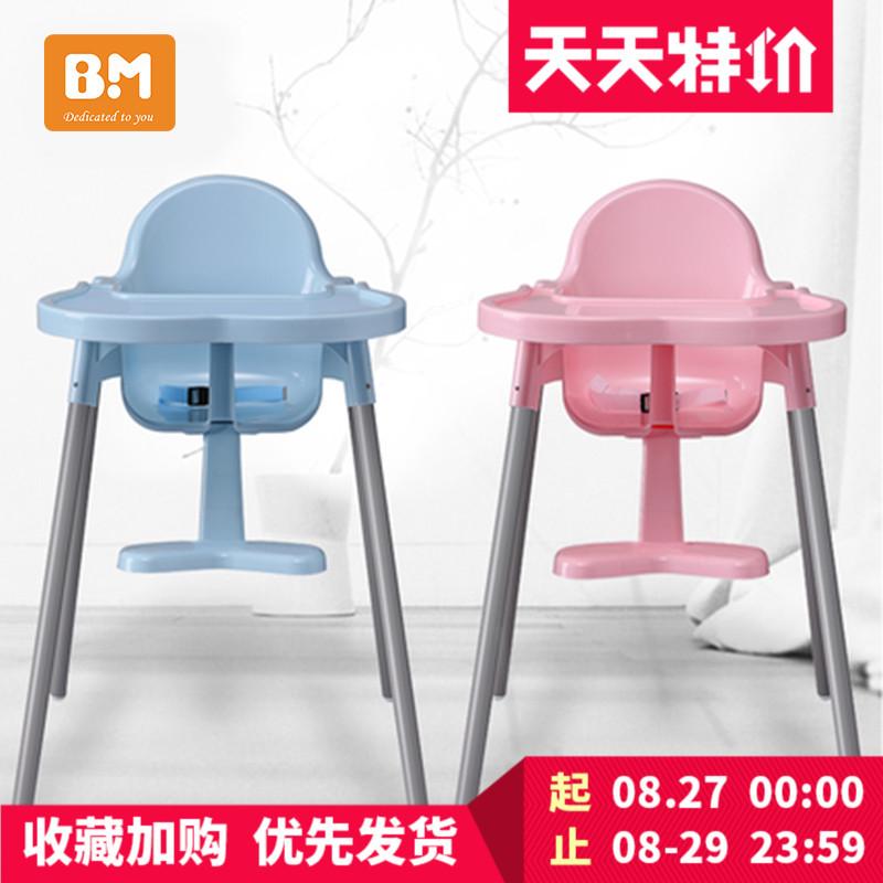 �和�椅子靠背��阂思也鸵纬燥�小孩多功能����可折�B便�y餐桌椅