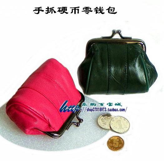 Ladys purse, coin, change purse, mothers bag, womans bag