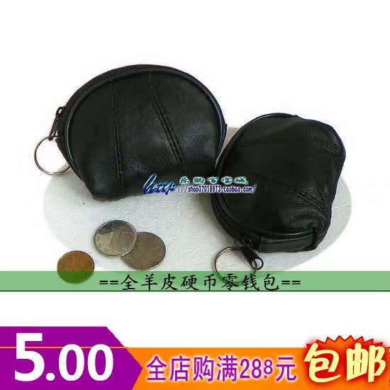 小銭入れゼロ財布、バッグ、バッグ、財布、手にポケットの小さなカバンを買います。