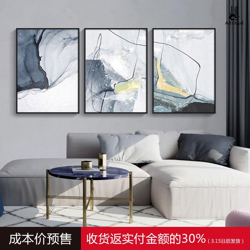 客厅装饰画现代简约抽象大气三联挂画北欧风格沙发背景墙玄关壁画