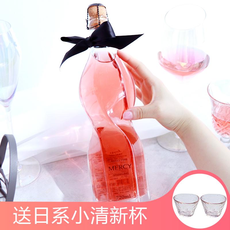 起泡酒玫瑰酒moscato莫斯卡托桃红起泡酒女生甜酒果味气泡