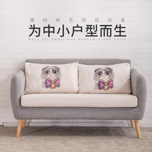 北欧简约风格现代布艺沙发 小户型公寓客厅家具服装店ins双三人位