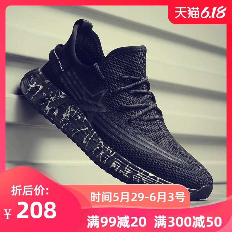 夏季男鞋运动鞋2020新款潮流百搭轻便薄款旅游男士网面透气休闲鞋