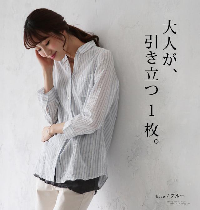 NOJEAN16夏纯棉衬衫条纹衫单排扣日系百搭文艺风森女系6281-1130