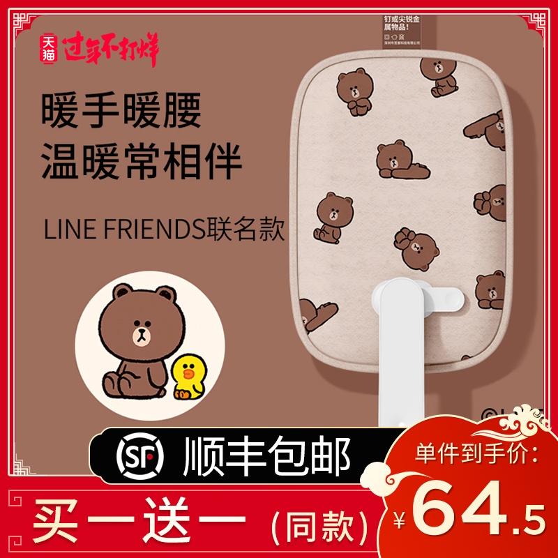 素乐line联名热水袋充电式暖手宝可爱毛绒暖宝宝电热宝注水暖水袋