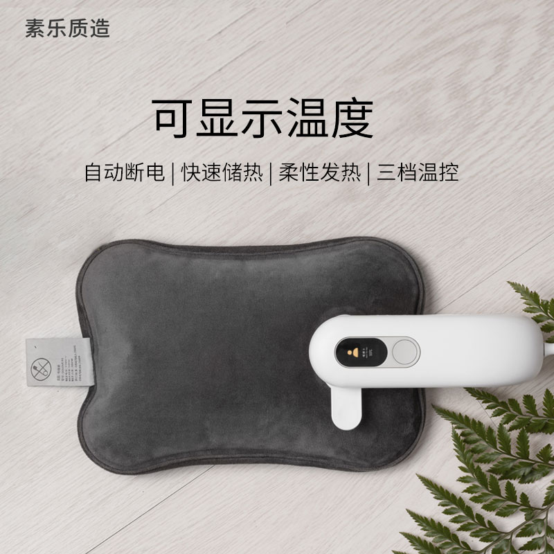 素乐质造数显热水袋充电式女可爱暖手宝电暖宝宝热肚子暖腰暖水袋