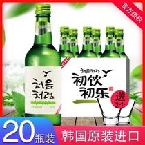 300ml日本原装进口洋酒米酒獭祭日式清酒纯米大吟酿三割九分39