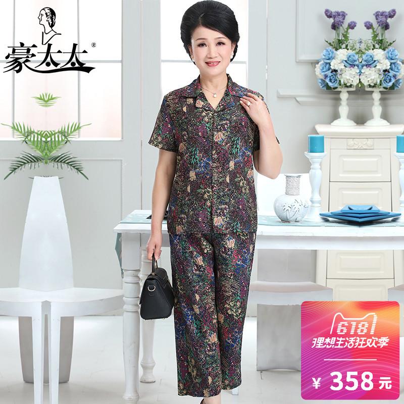 豪太太妈妈夏装新款真丝上衣裤子两件套中老年女装桑蚕丝套装宽松