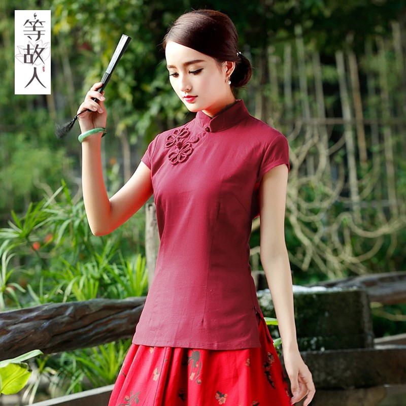 Национальная китайская одежда Артикул 598963676444