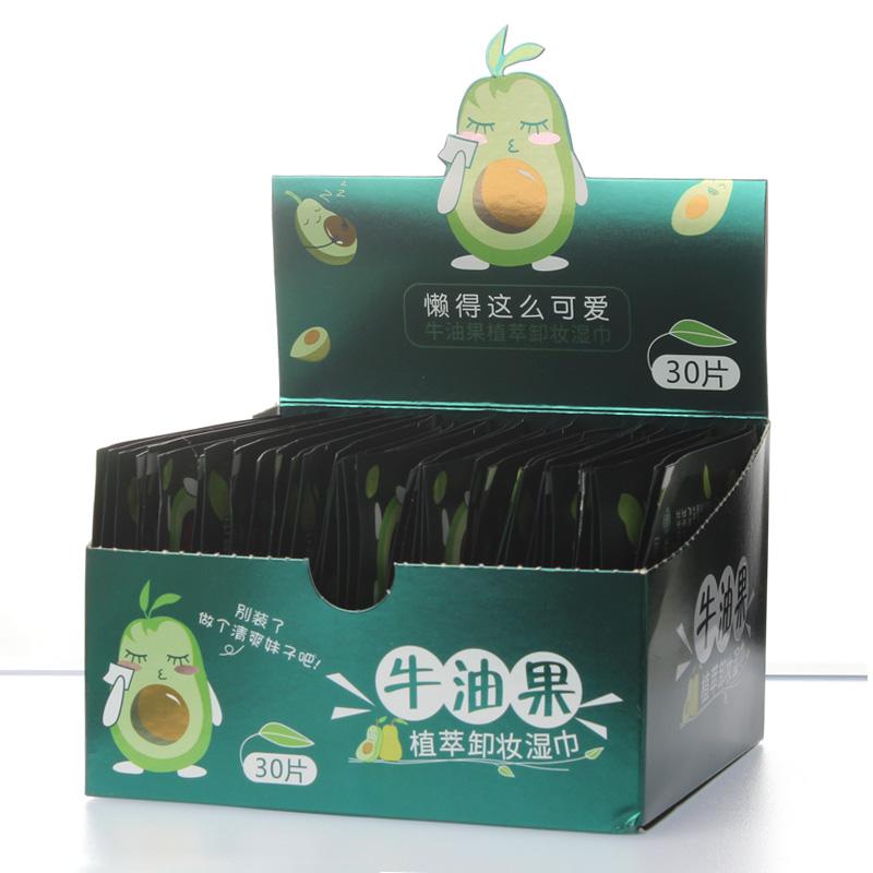11月07日最新优惠牛油果便携卸妆女一次性脸部湿巾