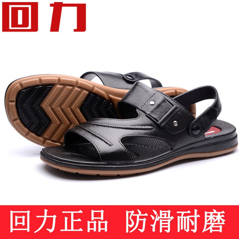 回力凉鞋男士2019新款潮休闲沙滩鞋夏季防滑中老年爸爸外穿凉拖鞋