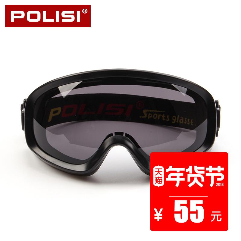 POLISI специальность ветролом очки противо песок противотуманные анти атака противо летать всплеск защищать очки мотоцикл очки