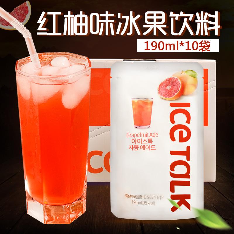 包邮韩国进口埃丝淘红柚味冰果饮料190ml*10袋水果味饮品