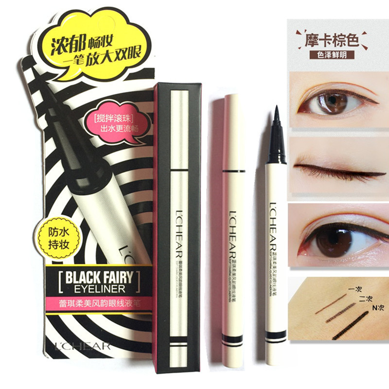 Ladys Brown Eyeliner Pen, female black dot, dyed net, red pseudo Su Yan Eyeliner Pen, female waterproof long term beginners
