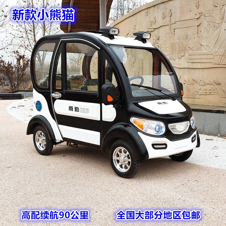 Детские автомобили Артикул 563348154795