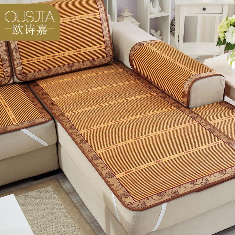 沙发垫夏季凉席竹子凉席垫子防滑夏凉垫麻将席客厅夏天款沙发坐垫