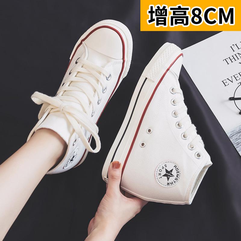 内增高8厘米2021春秋季学生板鞋子评价好不好?
