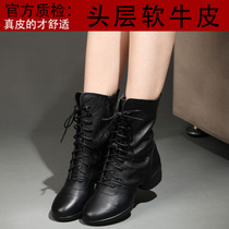 Exactly fish leather dance shoes womens Square dance shoes jazz Four Seasons dancing shoes soft bottom Sailor Dance boots