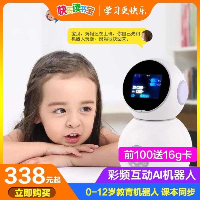 Роботы игровые Артикул 580018356996