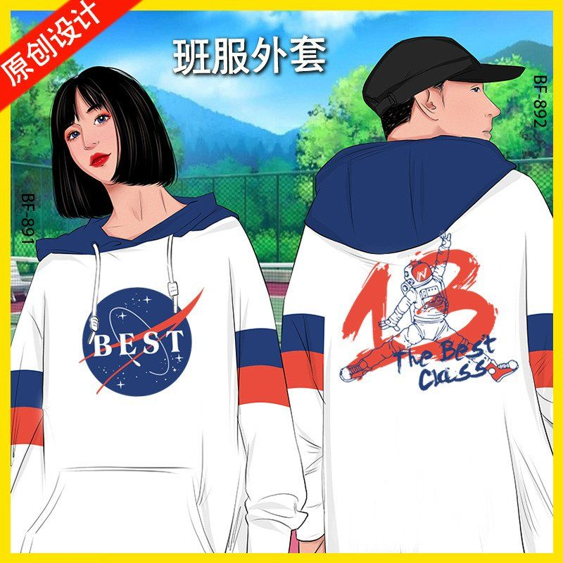 Sweater custom class clothes Pure Cotton autumn and winter patterns primary school students pictures can be printed lovers hoodies Korean version pure