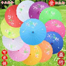 Декор и интерьер > Декоративные зонты.